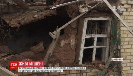 Жители Зайцевого почти не выходят на улицы и боятся говорить с журналистами