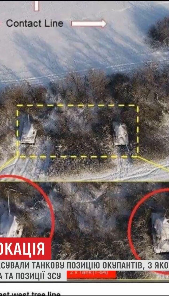Безпілотники ОБСЄ зафіксували танкову позицію проросійських бойовиків
