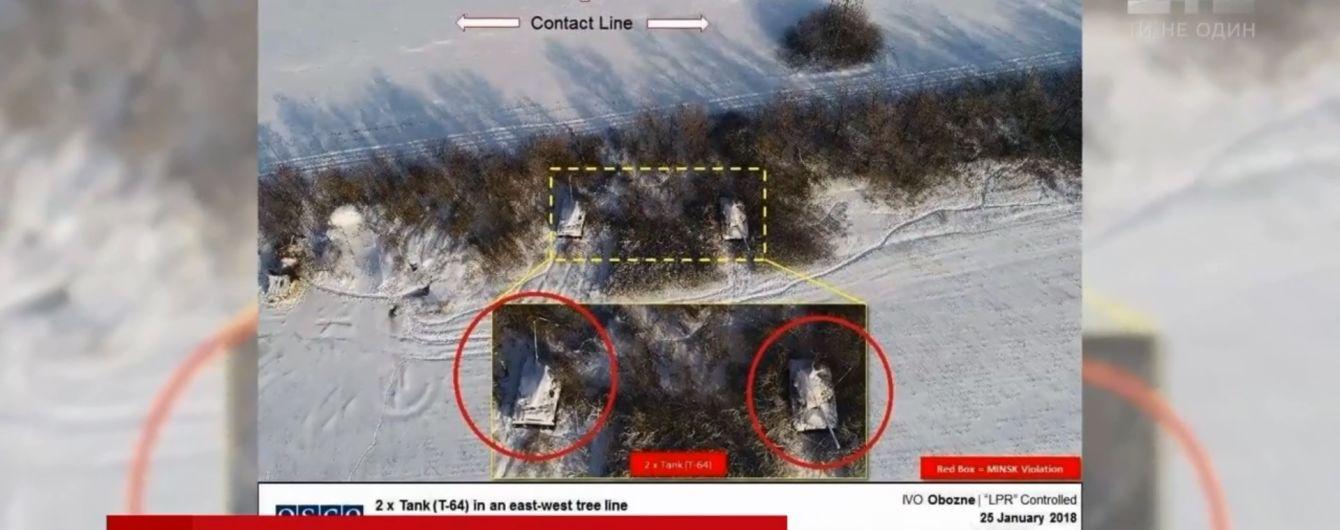 """ОБСЕ зафиксировала на передовой танк """"ЛНР"""", который мог стрелять по оккупированной территории"""