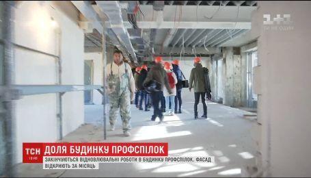 Украинский Биг-Бен и комната памяти: как будет выглядеть отреставрированный Дом профсоюзов
