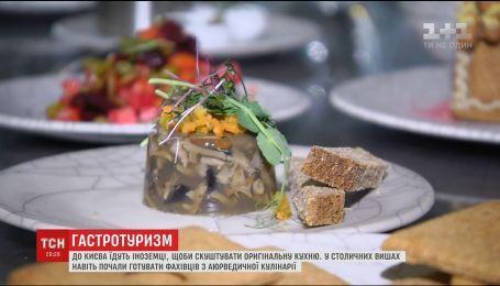 Прогресивна кулінарія: в Україні набирають популярності ресторани з оригінальною кухнею