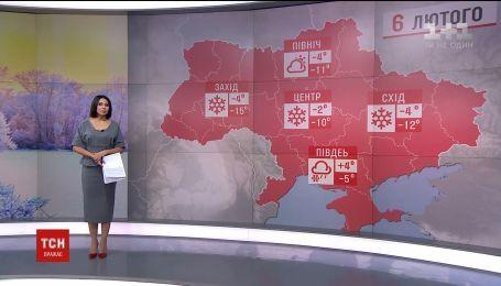 Синоптики предупредили украинцев о резком снижении температуры