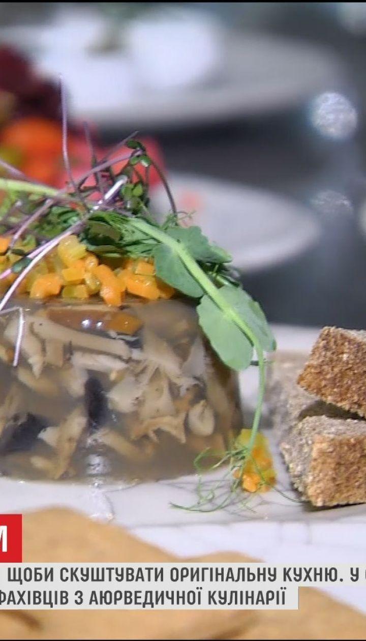 Прогрессивная кулинария: в Украине набирают популярность рестораны с оригинальной кухней