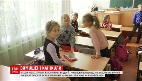 В Киеве закрыли на карантин три школы