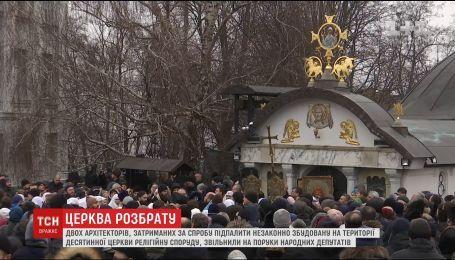 Справа Десятинної церкви: Мінкульт позиватиметься до православної церкви УПЦ МП