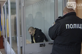 У Харкові расиста та гомофоба засудили до довічного ув'язнення