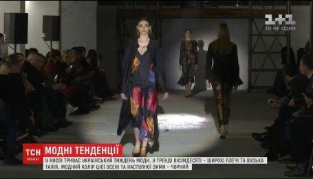 В Киеве продолжается Украинская неделя моды