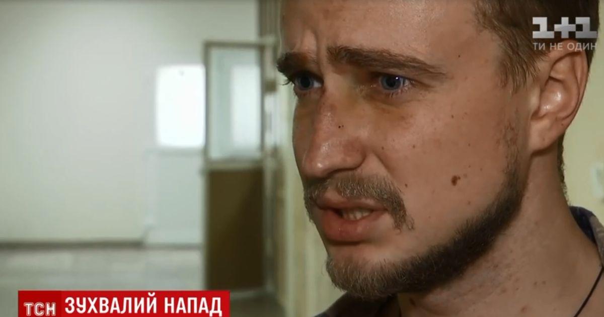 В Киеве молодой актер вступился за дедушку и получил шесть ударов ножом от стаи хулиганов