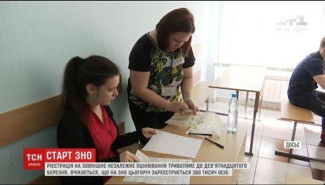 В Украине стартовала регистрация на внешнее независимое оценивание