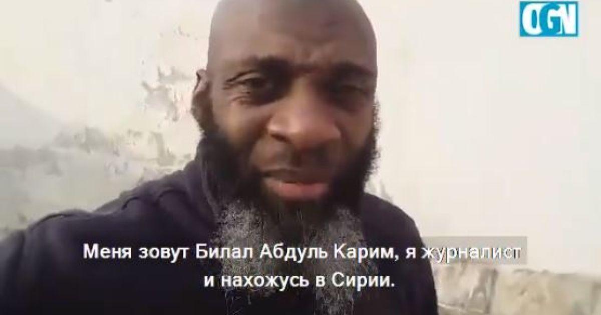 В Сети появилось видео, на котором журналист рассказывает, что на самом деле делают военные РФ в Сирии