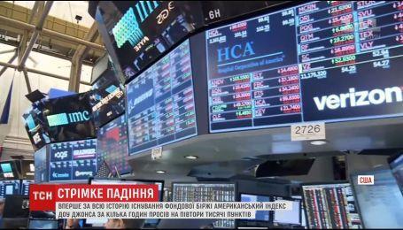 Историческое падение: американский индекс Доу-Джонса просел на полторы тысячи пунктов