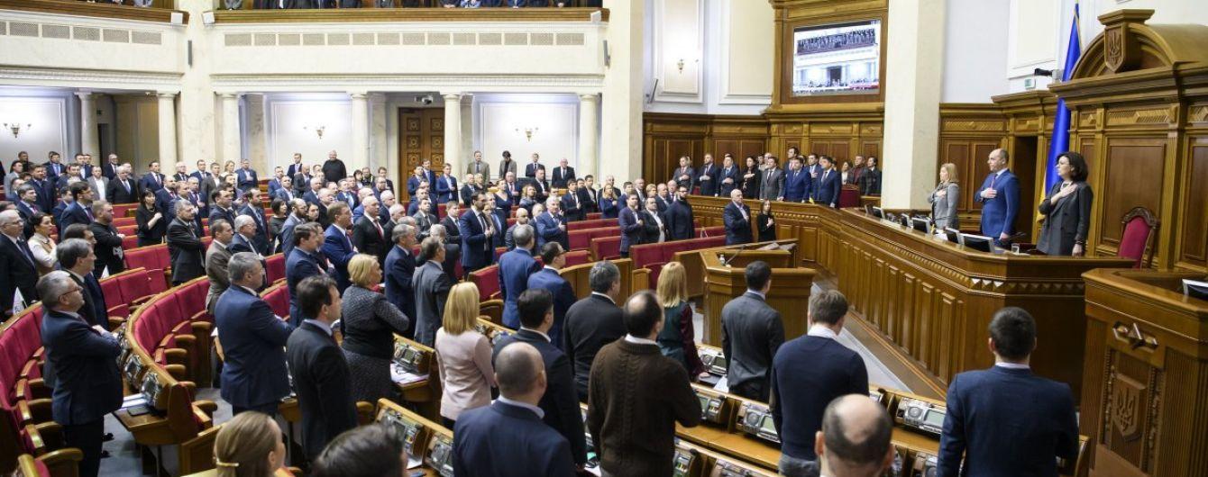 Парубій розповів, коли Рада може нарешті ухвалити закон про Антикорупційний суд