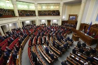Рада поддержала реформирование парламента со следующего созыва