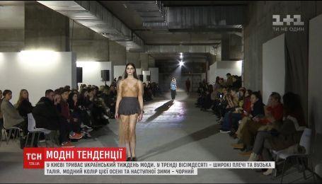 Украинские дизайнеры рассказали, что будет модным этой осенью и следующей зимой