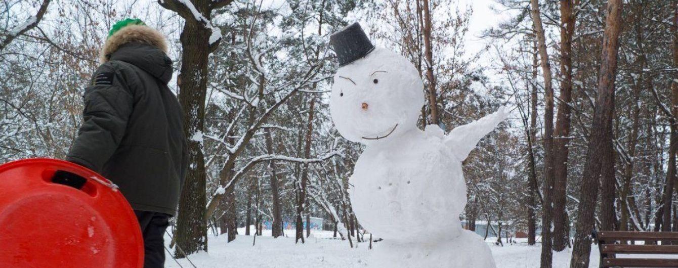 П'ятниця буде зі снігами та дощами. Прогноз погоди на 9 лютого