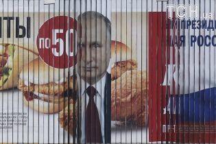 ЦИК России сформировала окончательный список соперников Путина на выборах президента