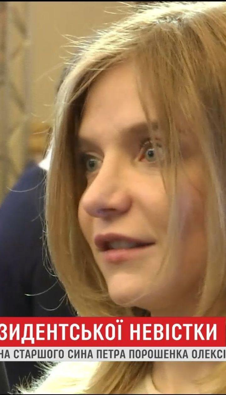 Невестка Порошенко рассказала об отношениях в семье и отдыхе на Мальдивах