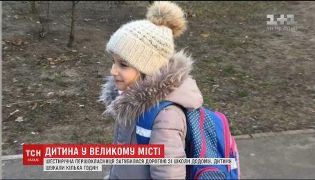 В Киеве развернули поисковую операцию через первоклассницу, которая сбежала из школы