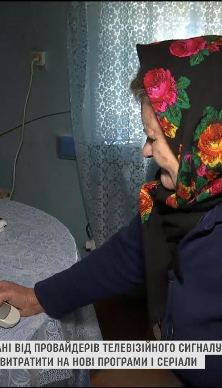 Українські провайдери підвищують абонплати для розвитку українського телебачення