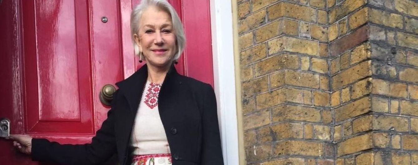 Выглядит роскошно: 72-летняя Хелен Миррен надела на мероприятие платье-вышиванку