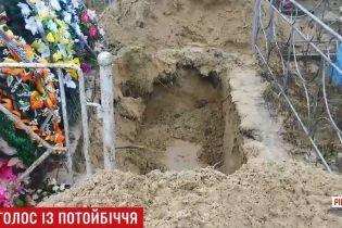 На Рівненщині чоловік розкопав могилу матері через сон і залишену в труні склянку