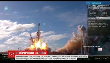 """Запущена у космос """"Тесла"""" Ілона Маска має дістатись орбіти Марса"""