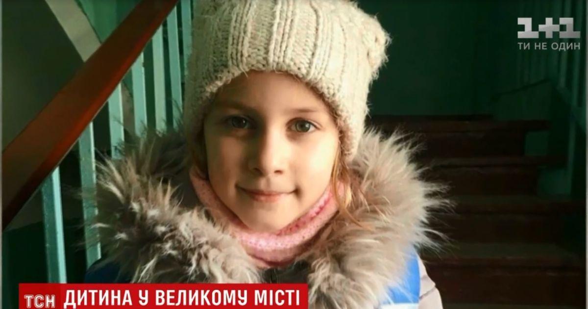 Потерявшася в Киеве первоклассница довела маму до истерики, а учителя – до выговора