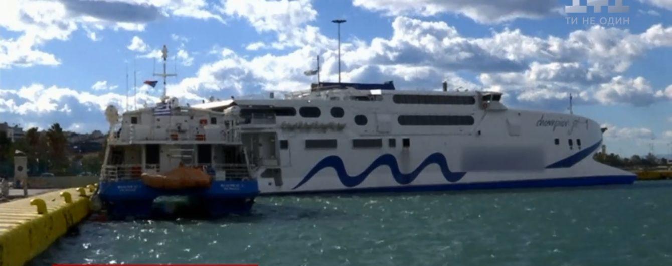 В Греции осудили украинских моряков к 100 годам тюрьмы за перевозку нелегалов