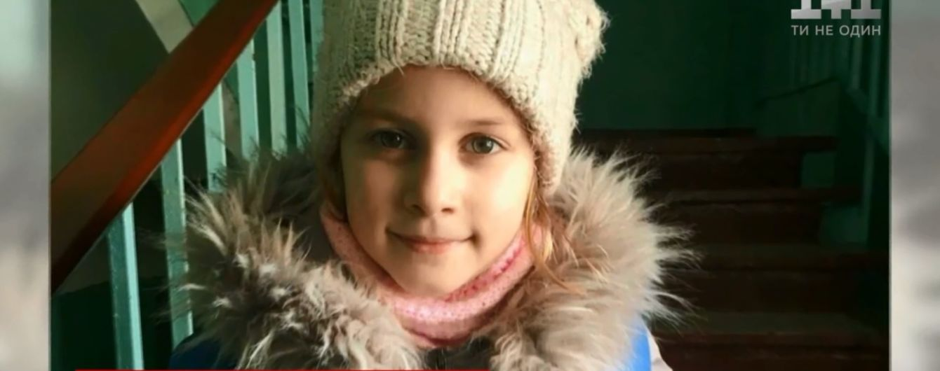 Загублена в Києві першокласниця довела маму до істерики, а вчителя – до догани