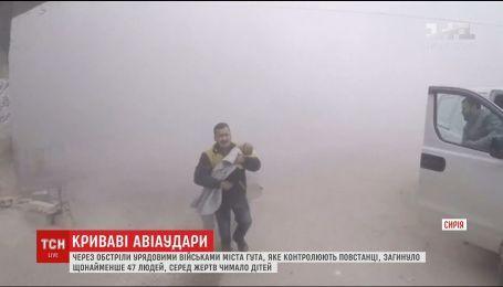Правительственные войска полностью разбомбили несколько жилых домов в Сирии