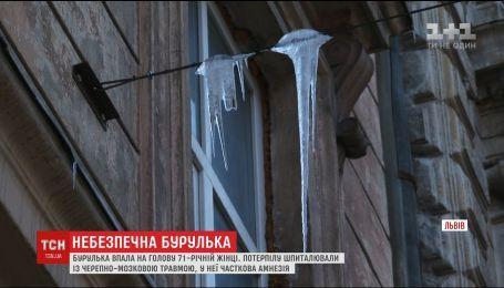 Во Львове сосулька травмировала 71-летнюю женщину