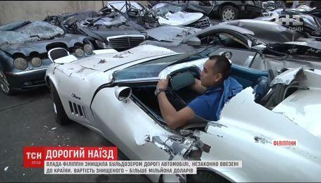На Филиппинах уничтожили два десятка роскошных авто, что незаконно попали в страну