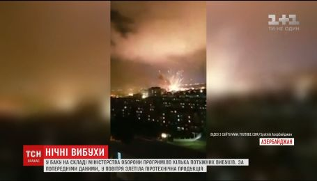 На складе Минобороны в Баку прогремели мощные взрывы