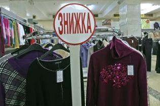 Комісійки знову в моді  скільки коштує придбати старий одяг українських  зірок 2e76003980401