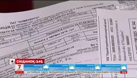 Понад 6 мільйонів сімей отримують субсидії на оплату комунальних послуг
