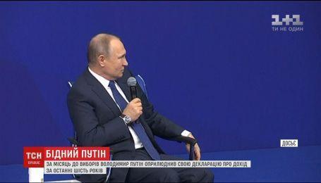 За месяц до выборов Путин обнародовал свои доходы