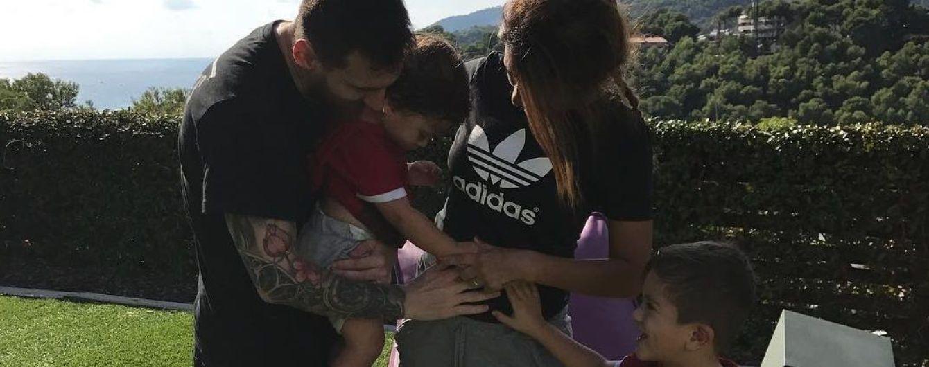 Мессі оголосив ім'я свого третього сина