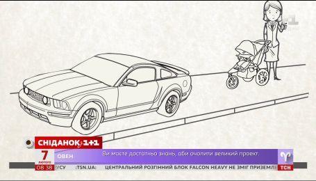 Как бороться с неправильно припаркованными автомобилями