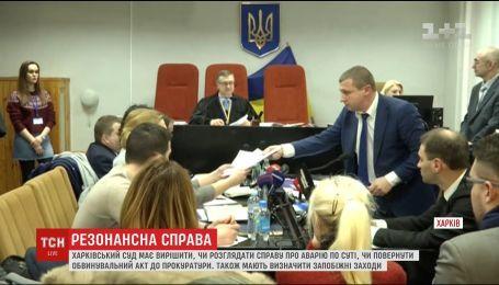 Суд огласит меру пресечения виновникам харьковского ДТП