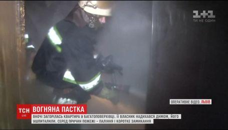 Во Львове произошел пожар в многоэтажке