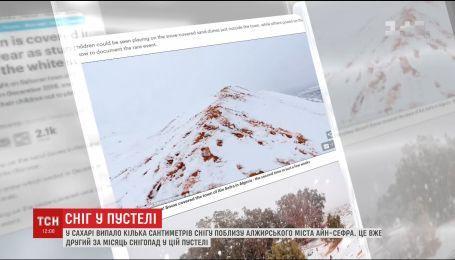 В Сахаре выпало несколько сантиметров снега