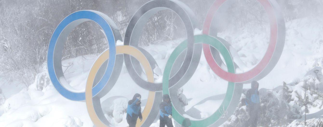 Південна та Північна Кореї можуть разом провести Олімпійські ігри