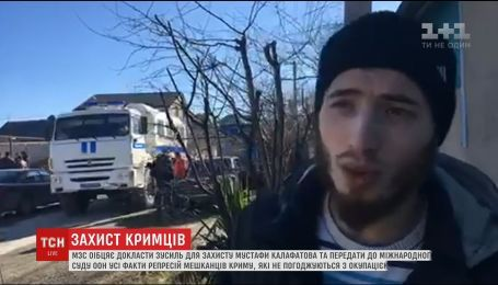 Украина передаст все факты репрессий татар в Крыму в Международный суд ООН