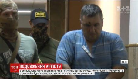 Крымские оккупанты продлили арест украинцу Евгению Панову