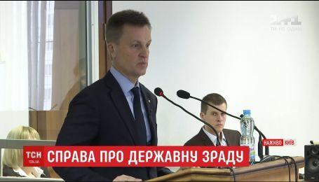 На суде о госизмене Януковича всплыли новые подробности аннексии Крыма и расстрела протестующих