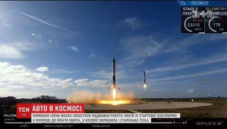 Завдяки українцям компанія Ілона Маска змогла відправити авто на орбіту Марса