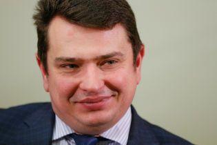 """Сытник высмеял страхи Холодницкого относительно """"прослушки"""""""