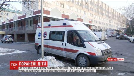 В Днепре борются за жизнь трехлетней девочки, которая получила тяжелые ранения от взрыва в Красногоровке