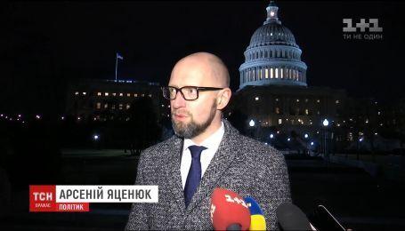 Украина призвала США высказаться относительно незаконных выборов президента России в Крыму