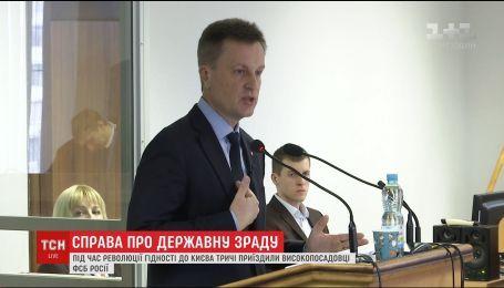 Екс-голова СБУ розповів, що агресія Росії в Україні розпочалася ще 2010 року